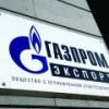 """""""Газпром"""" сам оплатил поставку газа компании Фирташа на Украину в 2013 году"""
