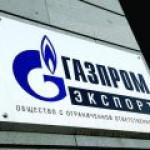 """""""Газпром экспорт"""" проведет еще несколько газовых аукционов"""