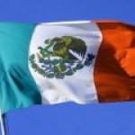 Мексика подтвердила, что ее делегация будет в Вене
