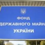 Эксперт: Украина должна поскорее продать стратегические предприятия