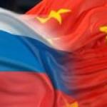 Stratfor: в отношениях России и Китая наступил новый этап