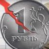 Искусственное ослабление рубля вызывает много вопросов