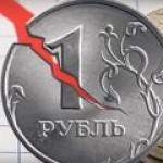 Почему рубль может прыгнуть до 70 за доллар