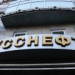 """""""Русснефть"""" заложила почти треть своих акций в обеспечение выпуска облигаций"""