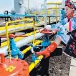 Украина резко нарастила импорт газа по словацкому направлению