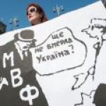 МВФ: Украина вскоре перейдет к экономическому росту