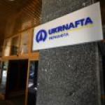 """""""Укрнафта"""" угрожает прекратить добычу нефти и газа на Украине"""