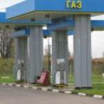 Перейти с бензина на газ в России станет проще