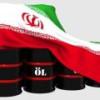 Иран может докупить буровые платформы у Южной Кореи