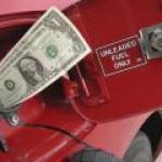 Бензин на российских АЗС дорожает быстрее инфляции