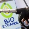 В Европе собираются производить биотопливо из углекислого газа