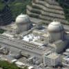 Еврокомиссия разрешила строить новую АЭС в Великобритании