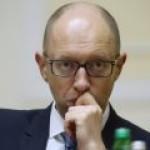 Яценюк уходит – политики комментируют
