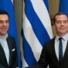 Россия и Греция возобновят энергетический диалог в ближайшее время