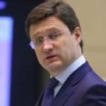 Россия готова предоставить Украине скидку на газ на IV квартал, но в разумных рамках