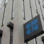 Эксперт: ОПЕК будет продлевать венскую сделку столько, сколько сможет