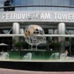 Petrovietnam будет разрабатывать российский шельф Каспия