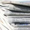 The Times: британские бизнес-тяжеловесы едут в Россию на ПМЭФ-2018