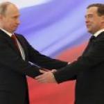 Медведев – Путину: экономика РФ перешла от спада к росту