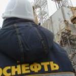 """""""Роснефть"""" вынашивает серьезные планы по наращиванию добычи газа"""