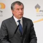 """""""Роснефть"""" может начать поставки газа в Египет"""