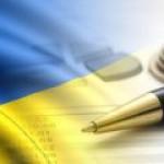 Будет ли решаться долговой спор России и Украины в Парижском клубе?