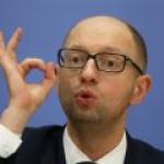 Economist: Киев слишком рано обрадовался списанию долгов