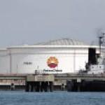 PetroChina за прошлый год добыла меньше нефти, но больше газа