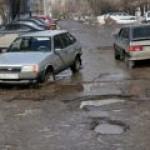Ученые придумали, как сэкономить бензин на плохих дорогах
