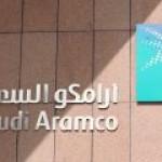 Выбран банк, который займется приватизацией Saudi Aramco