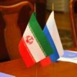 Иран и три нефтяные компании из России подписали меморандумы
