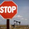 Снятие США эмбарго на экспорт нефти – фальстарт