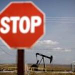 Рынок нефти: цены прервали полет