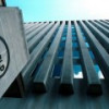 Всемирный банк серьезно поднял прогнозные нефтяные цены на 2018 год
