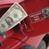 Кувейт сдался и тоже решил отпустить цены на бензин