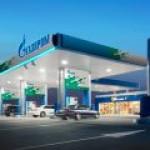 """""""Газпром"""" открывает вторую АГНКС в Тюменской области"""