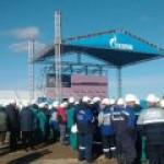 Компания из Китая будет помогать «Газпрому» строить Амурский ГПЗ