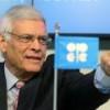ОПЕК призвала независимых производителей сократить поставки нефти