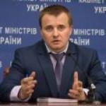 Демчишин признал очевидное: Украина не успеет накопить 19 млрд кубов газа