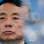 Бывший глава CNPC и PetroChina осужден на 16 лет тюрьмы за взятки