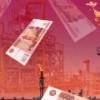 """""""Газпром"""" не против участия в торгах газом на Московской энергетической бирже"""