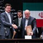 Глава Минэнерго РФ еще дважды встретится в этому году с министром нефти Ирана