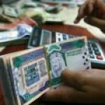 Саудовский Резервный фонд в 2 трлн – реальный план или фантазии?