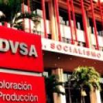 В Венесуэле оппозиция выявила многомиллиардные хищения в PDVSA