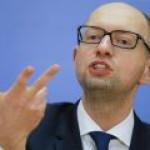Яценюк хочет запретить Украине покупать нефтепродукты у России