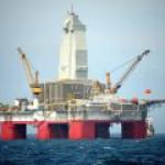 """Через три года """"Газпром"""" увеличит добычу на Киринском впятеро"""