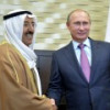 Россия и Кувейт укрепят сотрудничество в нефтегазовой сфере