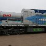 Первый в мире СПГ-локомотив создан в России