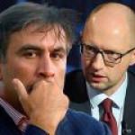 Саакашвили vs Яценюка: битва за Одесский припортовый завод