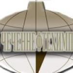 """Правительство распорядилось полностью передать Чечне """"Чеченнефтехимпром"""""""